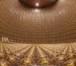 Ansicht eines Neutrinodetektors: Super-Kamiokande in Japan. Foto: Kamioka Observatory, ICRR